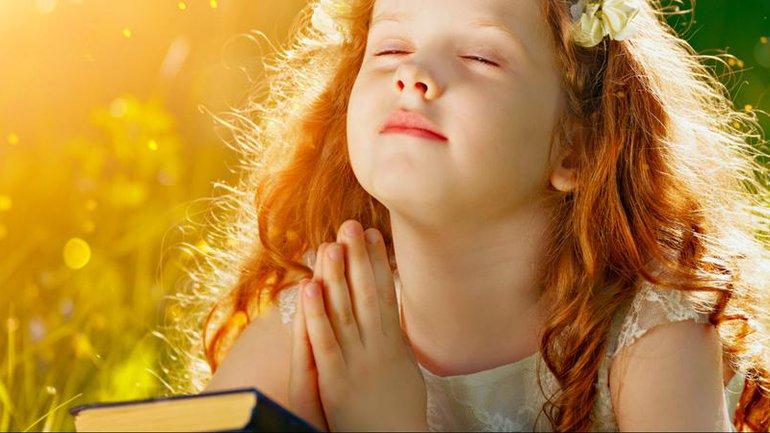 La prière de la foi