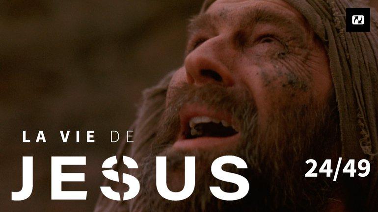 Les pharisiens interrogent l'aveugle | La vie de Jésus | 24/49