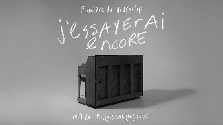 J'essayerai encore - la Chapelle Musique & Sébastien Corn