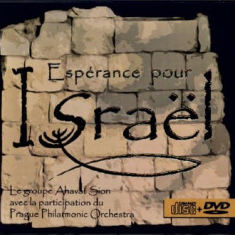 :Espérance pour Israël: