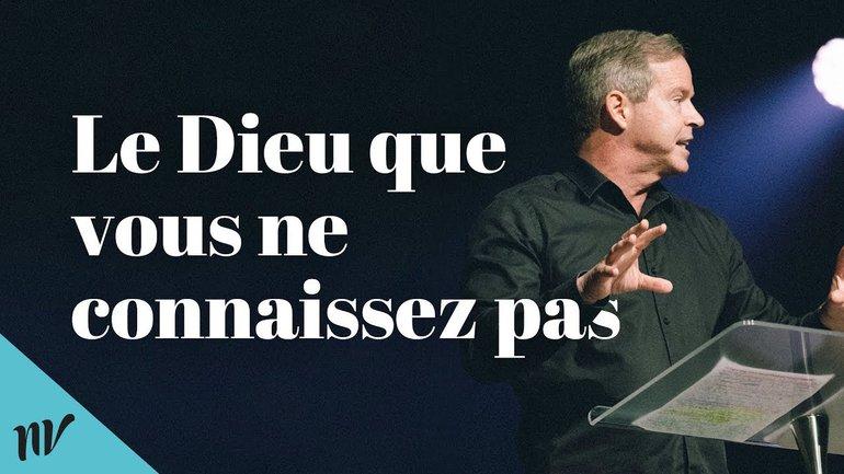 Le Dieu que vous ne connaissez pas | Claude Houde