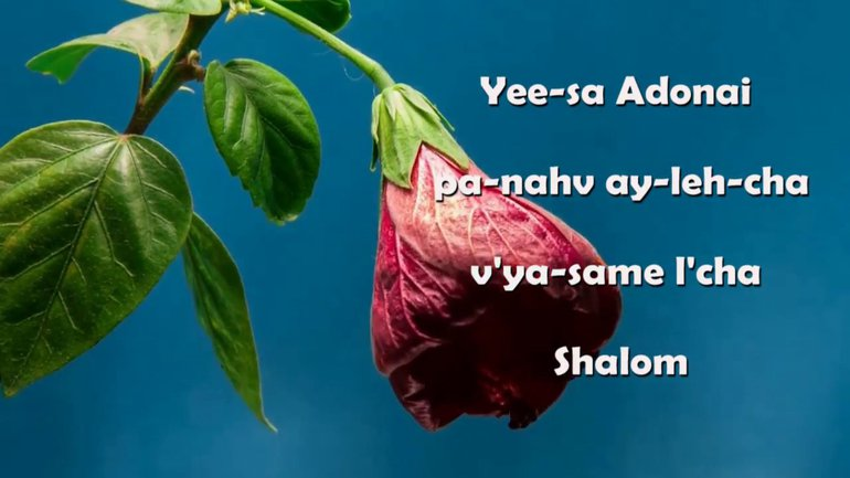 Aaronic Blessing in Hebrew with lyrics (The Lord Bless you and Keep you)