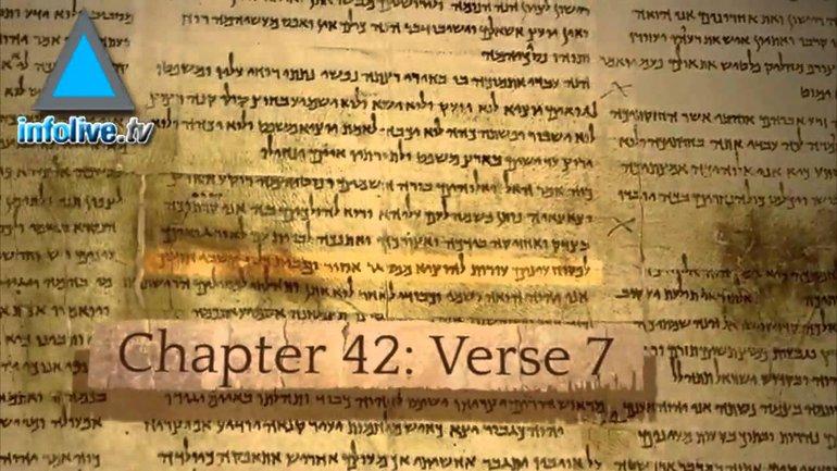Les manuscrits de la mer morte numérisés
