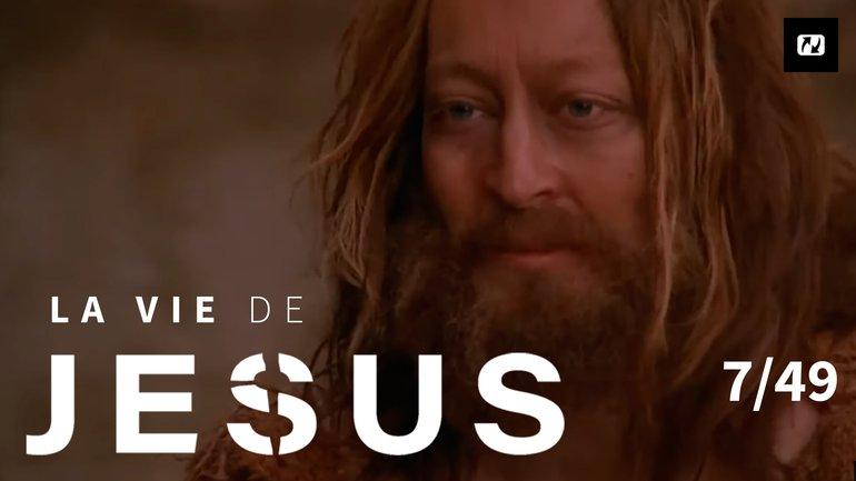Baptêmes en Judée | La vie de Jésus | 7/49
