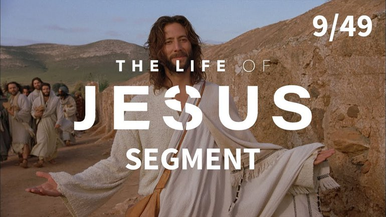 Le village Samaritain   La vie de Jésus   9/49