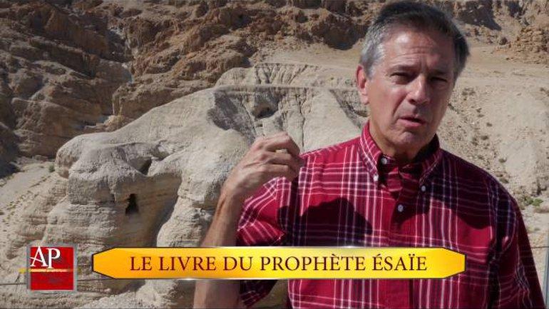 AP03-11 Qumran et les manuscrits de la Mer Morte