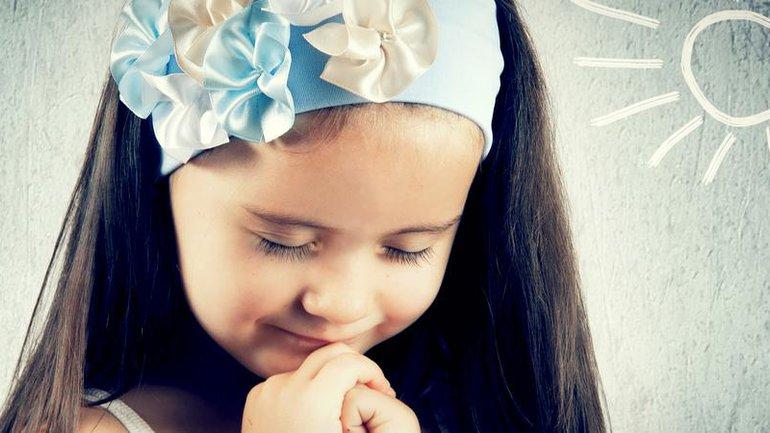 La redoutable prière du juste