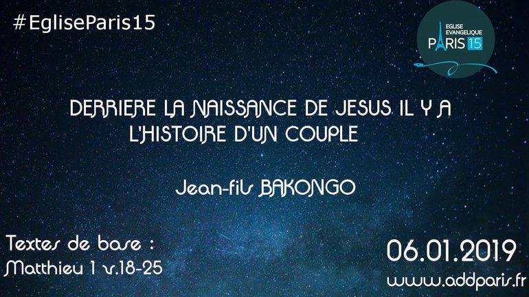 Derrière la naissance de Jésus, il y a l'histoire d'un couple - Jean-fils BAKONGO
