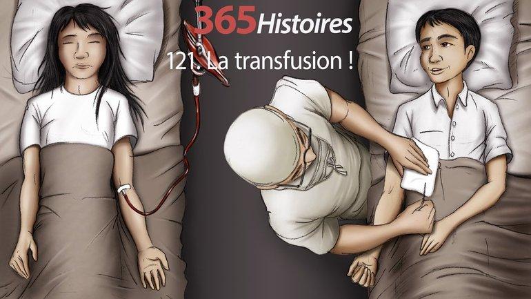 121. La transfusion