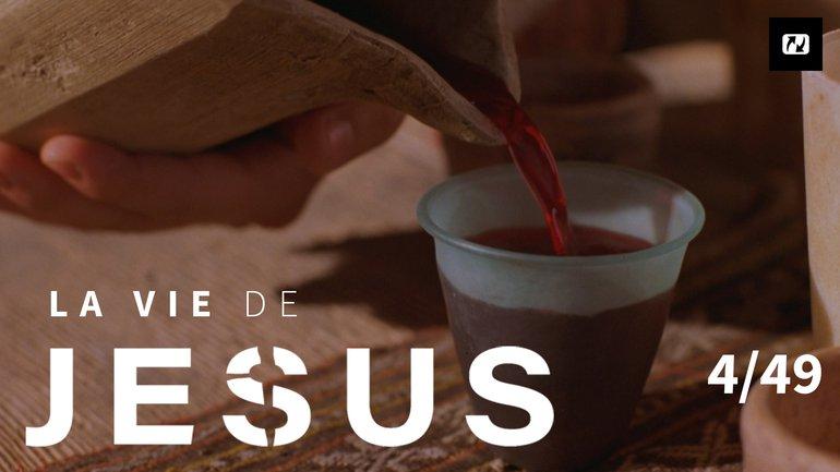 Mariage à cana | La vie de Jésus | 4/49