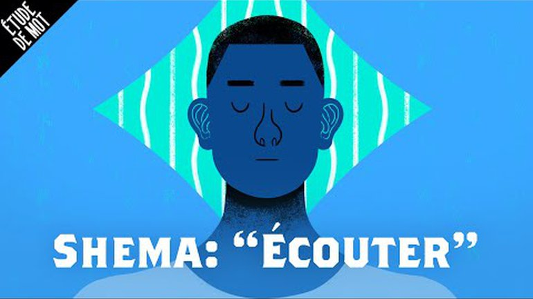 Shema / Écouter
